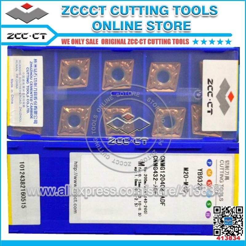 10pcs ZCC CNMG 120408 ADF YB9320 ZCCCT CNMG120408 ADF CNMG432 ADF cnc tools for medium cut