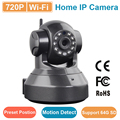 Vstarcam C7837(B) 720P mini wifi camera wireless webcam, with 15 preset position Night Vision support SD card Home Surveillance