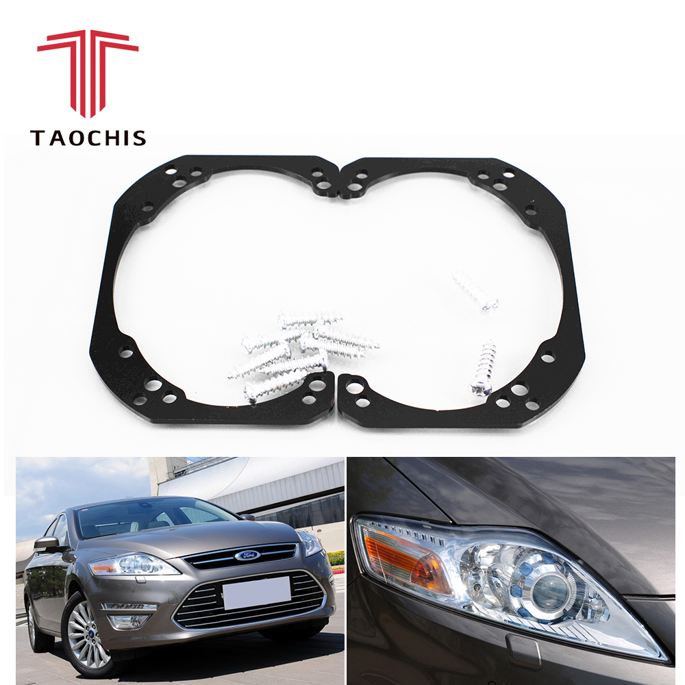 Taochis Car Styling frame adapter module set DIY Bracket Holder for FORD MONDEO High configuration Hella 3r 5 Q5 Projector lens