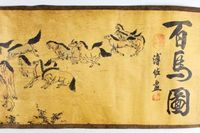 Exquisite Chinese Antique collection Imitation ancient A hundred Horse Picture