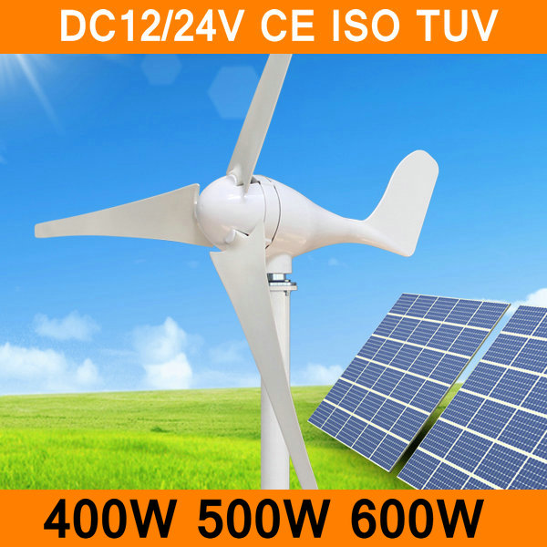 Wind Power Generator DC12V/24V/48V 300W 400W 500W Wind Alternative Turbine Electricity Generators 3 Blades Controller CE ISO TUV