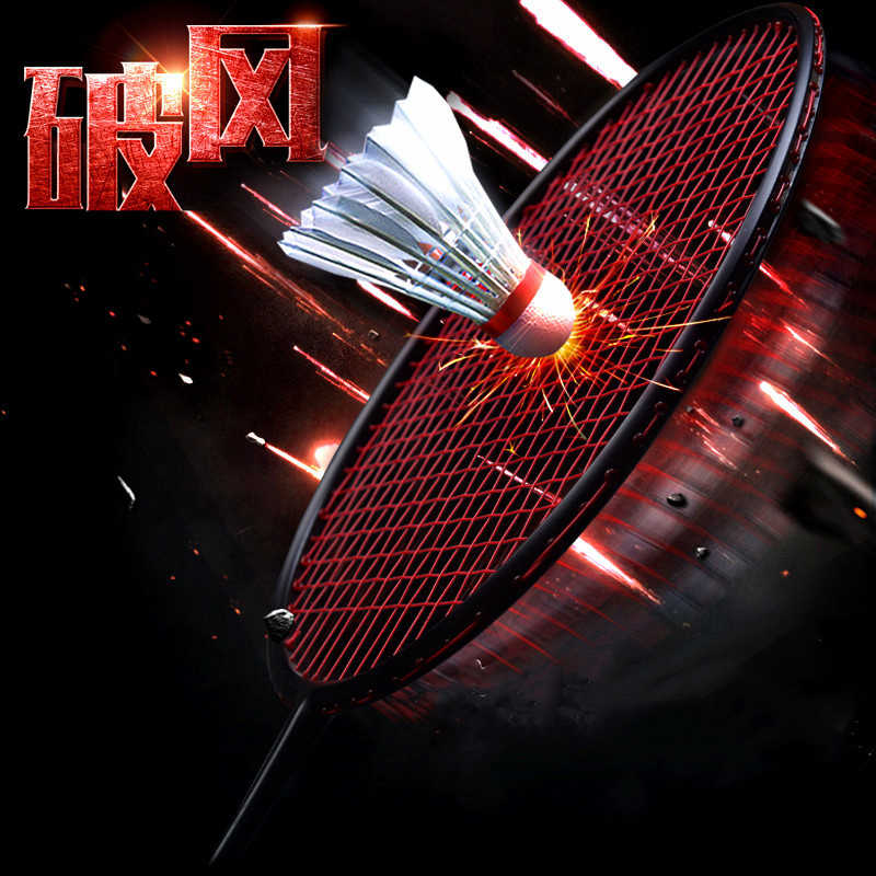 Badminton Outdoor Toy Sports Rackets Installation 72g Professional String Overgrip Free Grips And Give Wristband And Set
