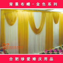 2015 The party banquet Wedding Backdrops with luxurious Gold Swag for Wedding Decorations 3m*6m wedding stage curtain