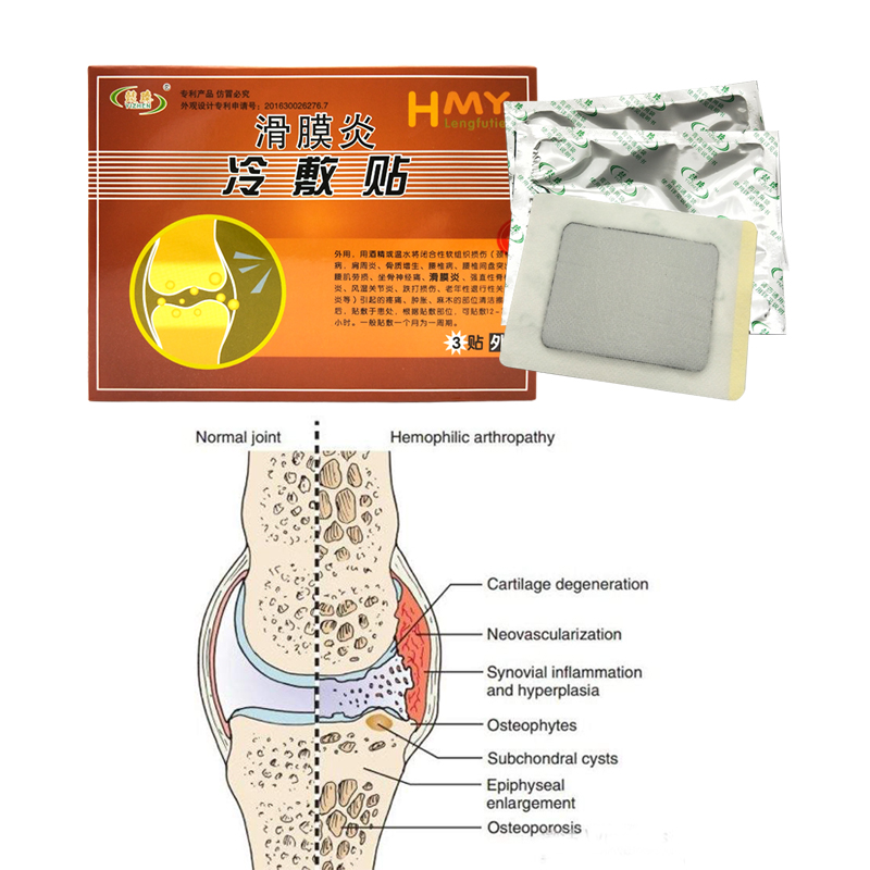 ZB Plasters Chinese Medical Plaster Joint Pain Relieving Patch Knee Rheumatoid Arthritis Chinese Pain Patch Health Massage