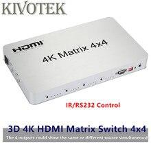 Interruptor de matriz HDMI 4K * 2K 3D conmutador 4X4 IR/RS232 Control conector macho DTS /Fuente de alimentación AC3/DSD para pantalla de HDTV envío gratis