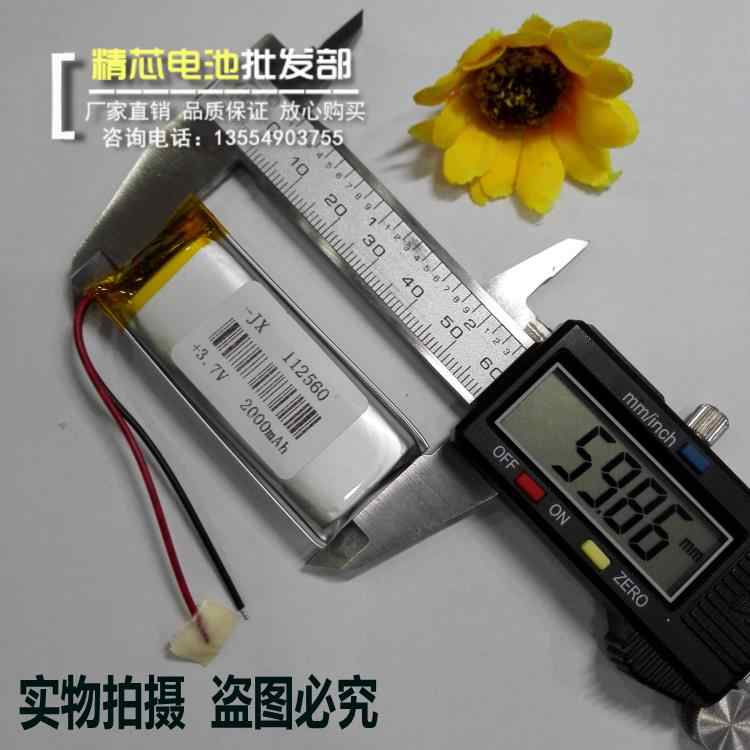 Mini router wireless router special battery 3.7V polymer lithium battery 112560 general rechargeable