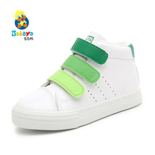Children sports shoes girls kids high shoes PU 2017 new autumn spring fashion boys shoes toddler sneakers
