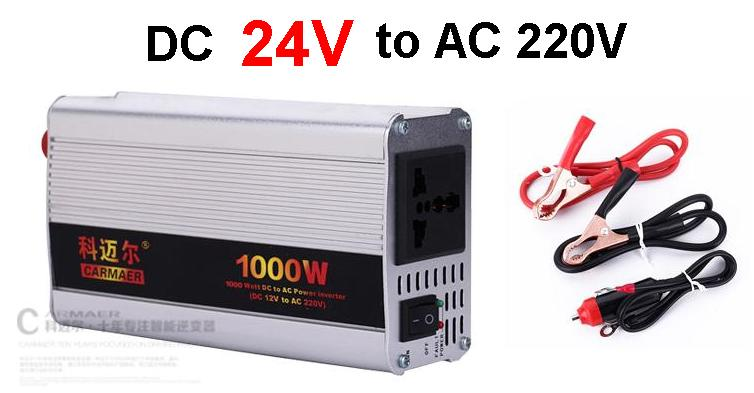 Free Shipping 1000W DC 24V to AC 220V crocodile clip + cigarette lighter line Power Inverter Converter Transformer Power Supply стоимость
