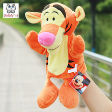 Infant Children Hand Puppet cute jump jump tiger with foot kids baby plush Stuffed Toy Puppets toys Christmas birthday gift