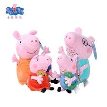 Оригинальные брендовые плюшевые игрушки Свинка Пеппа 19 см/7,5 ''Свинка Пеппа Джордж Семейные игрушки для детей девочек детские плюшевые игрушки для дня рождения