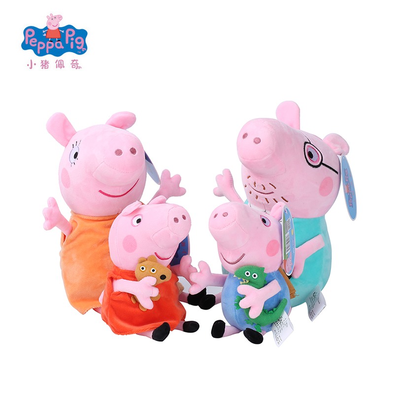 Original Brand Peppa Pig Plush Toys 19cm/7.5'' Peppa George Pig Family Toys For Kids Girls Baby Birthday Party Animal Plush Toys peppa pig peppa pig s family computer