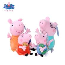 "Original Brand Peppa Pig Plush Toys 19cm/7.5"" Peppa George Pig Family Toys For Kids Girls Baby Birthday Party Animal Plush Toys"