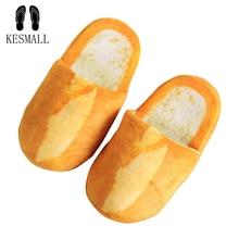 KESMALL Women Winter 3D Bread Lovers Adult Slippers Indoor Floor Home Shoes Bedr