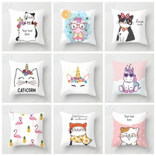 Cartoon 45x45cm Flamingo Unicorn Throw Pillow Case Home Bedroom Soft Square Cushion Cover Office Car Sofa Decorative Pillowcase unicorn cartoon car living room sofa bedroom cushion pillow case