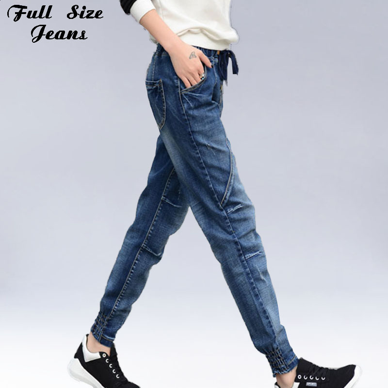 Extra Long Jogger Jeans For Tall Girl Elastic Waist Pencil Harem Jeans Over Length Pants Super