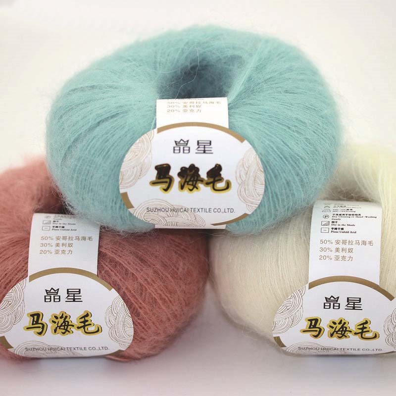 Mohair Knitting Yarn Promotion Shop For Promotional Mohair