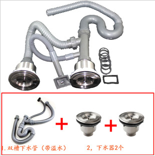 Double 11cm Stainless Steel Sink Under Head Double Slot Under The Water Suits Set Kitchen Basin Water Heaters Dish Wash Baskets