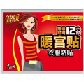 Winter Heat Patch Warm Body Warm Paste Lasting Keep Hand Feet Stomach Warm Large Sticker Affixed Pads Pad C890