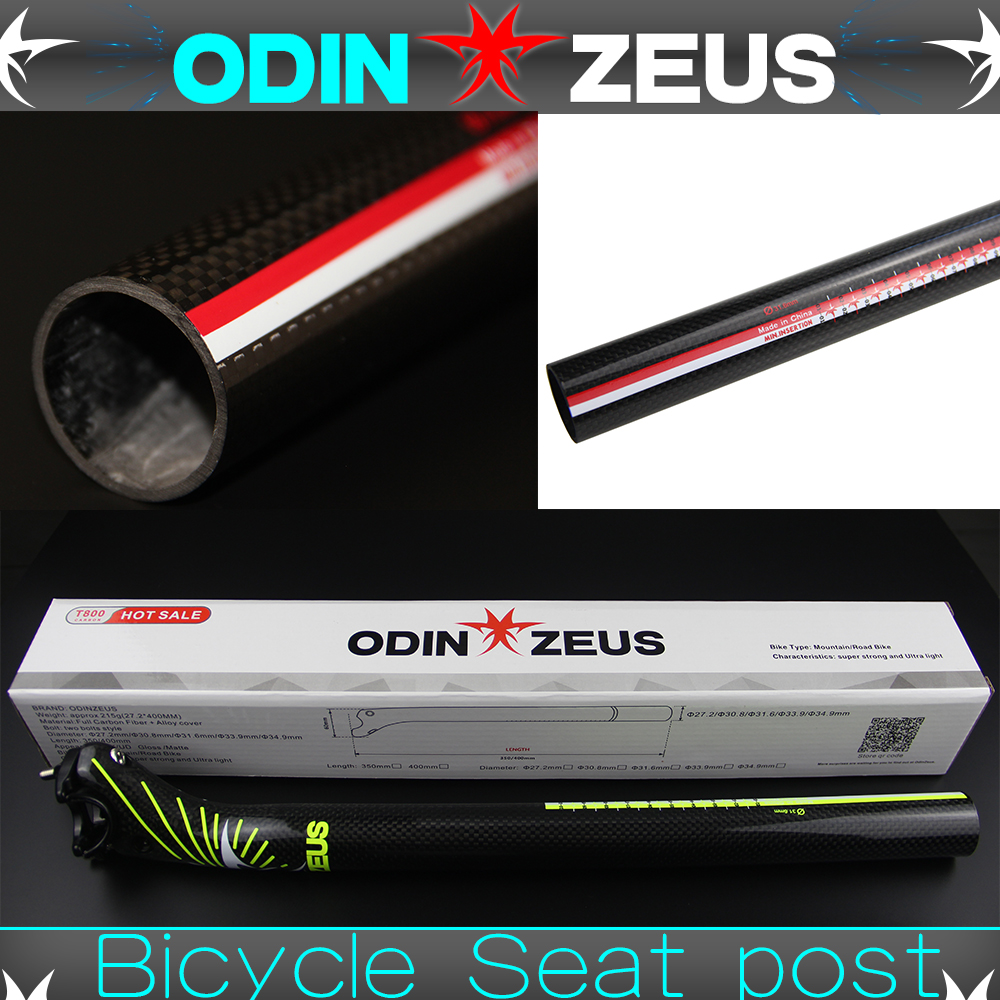 Купить с кэшбэком Odinzeus Ultralight Super Strong MTB/Mountain/Road Bike Carbon Bicycle Parallel Seatposts Cycling Parts 27.2/30.8/31.6*350/400mm