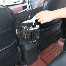 Universal malha elástica saco de tronco líquido/entre organizador do carro assento volta armazenamento malha net saco de bagagem titular bolso