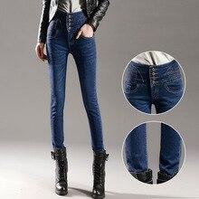Весной 2016 новых высокой талией Джинсы Девушки узкие джинсы брюки Корейский карандаш брюки стрейч размер