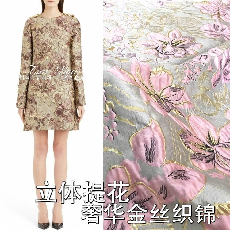 Oro tridimensionale jacquard brocade fabric croccante cappotto jacquard tessuto moda Italiana jacquard poliestere del panno del tessuto