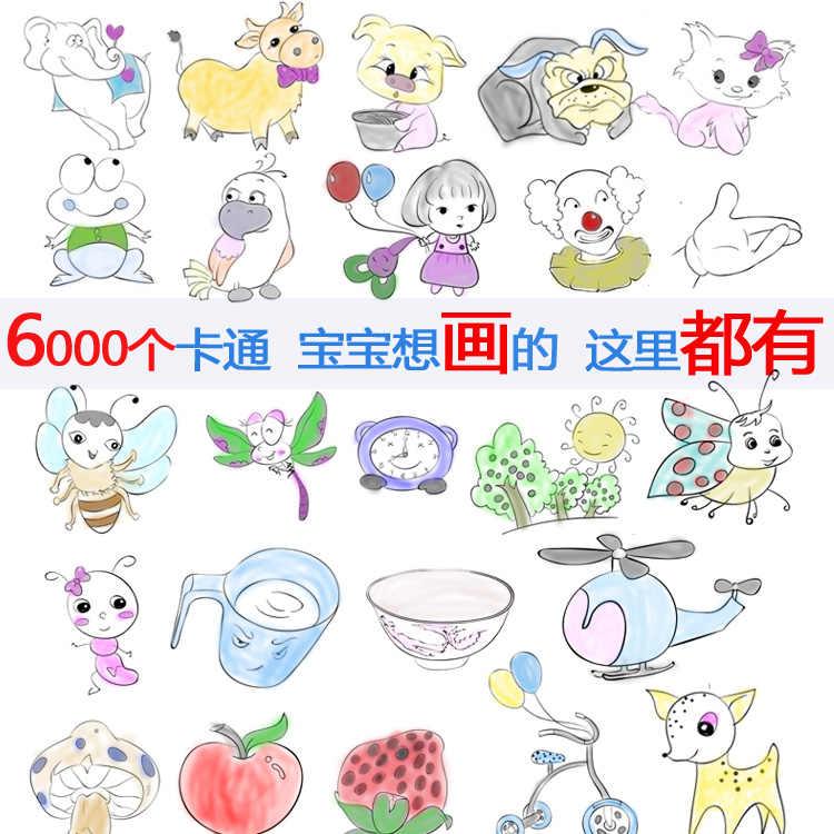 2 Unids Set 6000 Animales Frutas Verduras Plantas Dibujos Animados