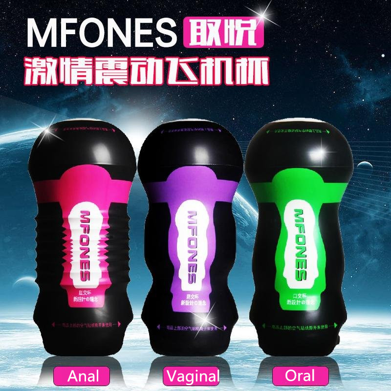 Please me pocket pussy vibrator male masturbator 5D Reverse mold artificial vagina&Oral&anal sex machine adult sex toys for men