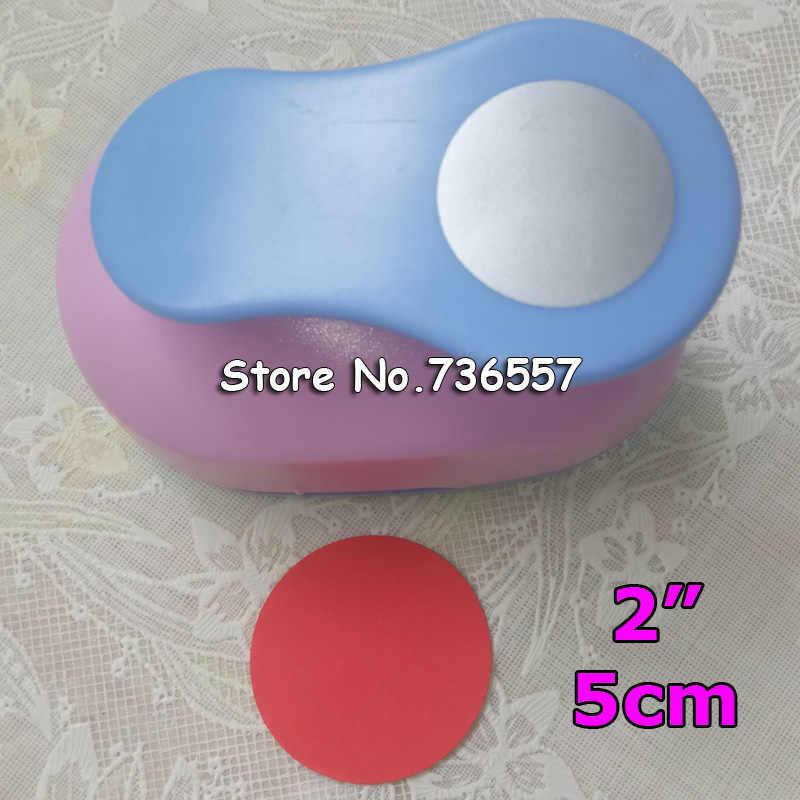 """1 Unidad 2 """"(50mm) forma redonda circular diseño de ahorro de esfuerzo troqueladora para goma EVA papel tarjeta álbum de recortes big perforador de papel cortadores proveedor"""