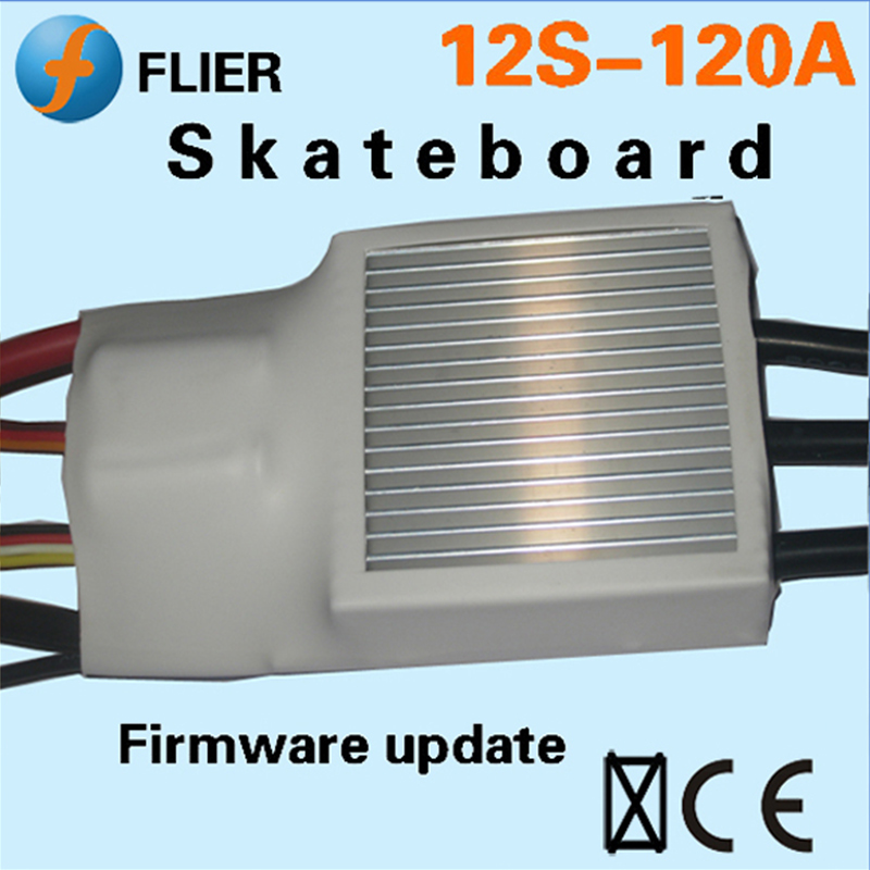 FATJAY FLIER 120A 3-12S HV ESC Brushless Speed Controller With Program Cable For Boat Programmable Longboard Skateboard