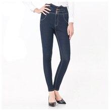 IMC Женщина Мода 2017 Плюс Размер Женщины Высокой Талией Винтаж Кнопка Полная Длина Эластичный Узкие Джинсы Карандаш Брюки джинсовые Femme