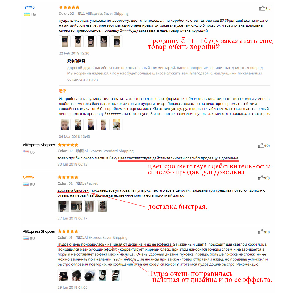 HENLICS Makeup Face Pressed Powder Foundation Super Waterproof Whitening Brighten Matte Powder Palette Contour Makeup Powder 5