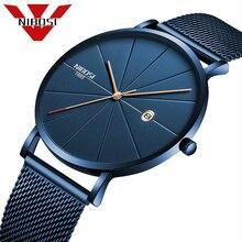 NIBOSI 男性ブルーステンレス鋼の超薄型時計男性時計高級日付メンズ腕時計レロジオ Masculino