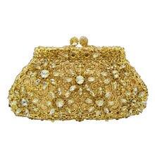 Europa Crown Muster Strass Handtasche Multicolor Diamant Abendessen Tasche Dame Kristall Abendtasche mit Goldenen Kette Geldbörse 88159