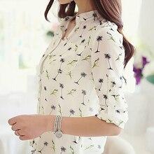 Fashion Bird Tree Chiffon Button Front Half Sleeve Women Blouse Shirt Casual Top
