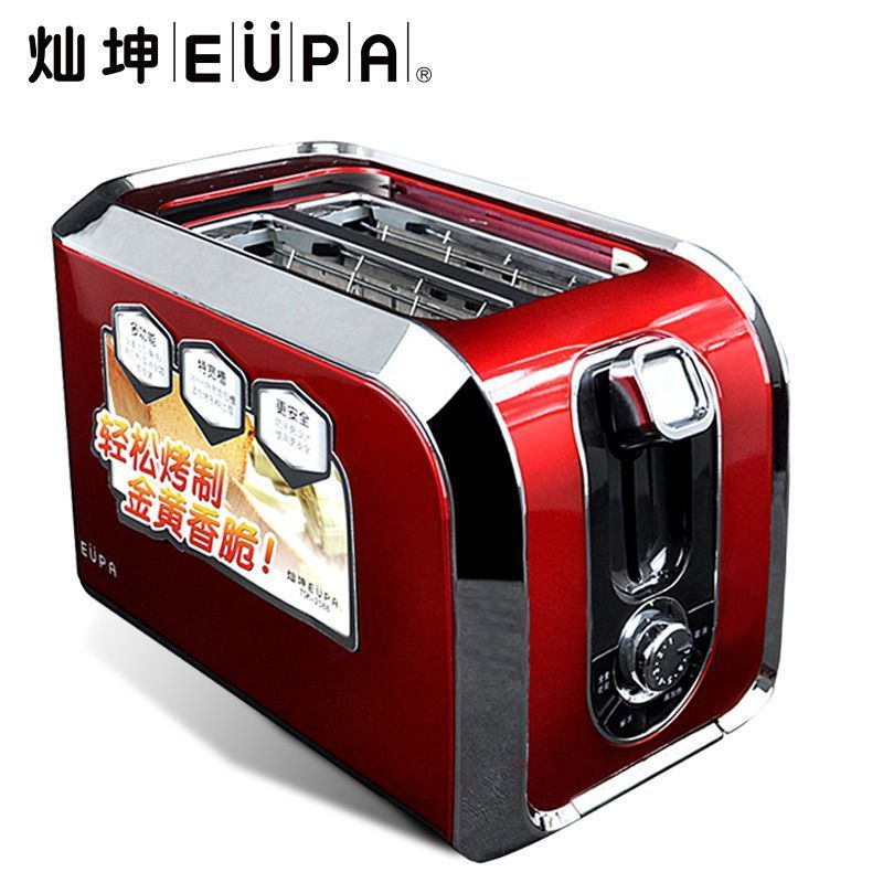220V Household Automatic Toaster 2 Slices Stainless Steel Breakfast Sandwich Maker 7 Gear Control Toast Oven Kitchen Tool dmwd mini household bread maker electrical toaster cake cooker 2 slices pieces automatic breakfast toasting baking machine eu us