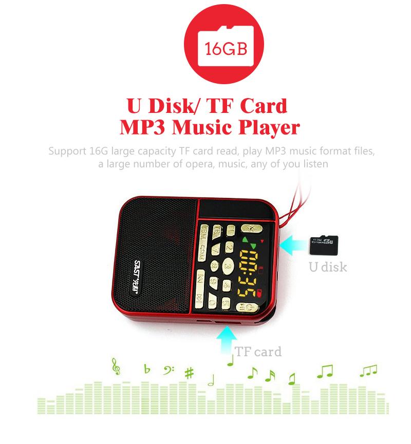 N-500 radio discr (12)