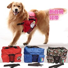 34x25cm Multi Functional Puppy Dog Hiking Bag Pet Outdoor Travel Backpack Harness Saddle Hot Drop Shipping/2016 New