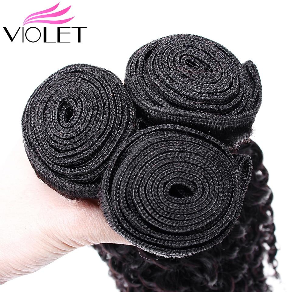 VIOLET Brazilian Kinky Curly  8-26 Inch Human Hair Bundles Weaves 1/3/4 Bundles non-remy 100% human Hair Extensions Medium Ratio