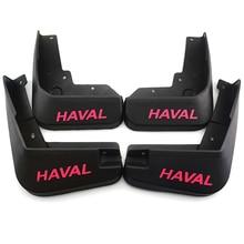 Защитные чехлы для сидений, сшитые специально для great wall haval H1 H2 H9 H6 H8 авто крыло автоматические брызговики специальный автомобиль крыло брызговик 4 шт./компл