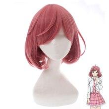 Anime Noragami Ebisu Kofuku perruques Cosplay Costume femmes cheveux synthétiques courts Halloween partie jeu de rôle perruque