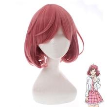 Peluca de Anime Noragami Ebisu Kofuku para mujer, disfraz de Cosplay, pelo sintético corto, Peluca de fiesta de Halloween