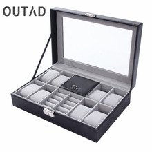 2 In One 8 Grids+3 Mixed Grids PU Leather Watch Case Storage Organizer Box Luxury Jewelry Ring Display Watch Boxes Black top New(China)