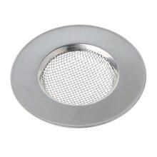 Сетка Кухня Нержавеющая сталь ситечко для раковины, отвечающее сливную фиксаторы уход за кожей лица маска с фильтром