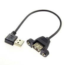 20cm 90 Degree Angled USB 2.0 A Male to Female Extension Cable With Panel Mount Hole Black color