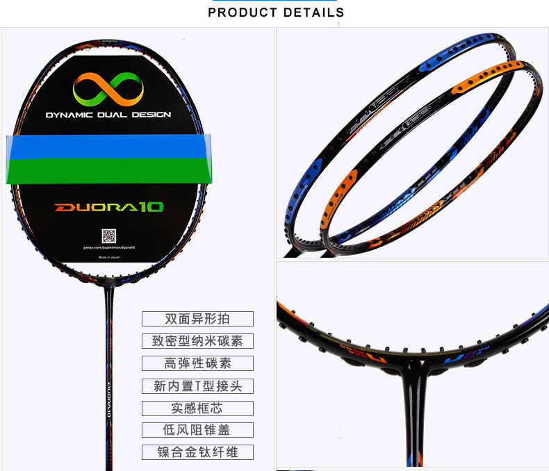 Badminton Racket 100% Carbon Rackets With String 26-28 lbs