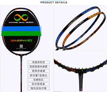 Badminton Racket 100% Carbon Rackets With String 26-28 lbs(China)