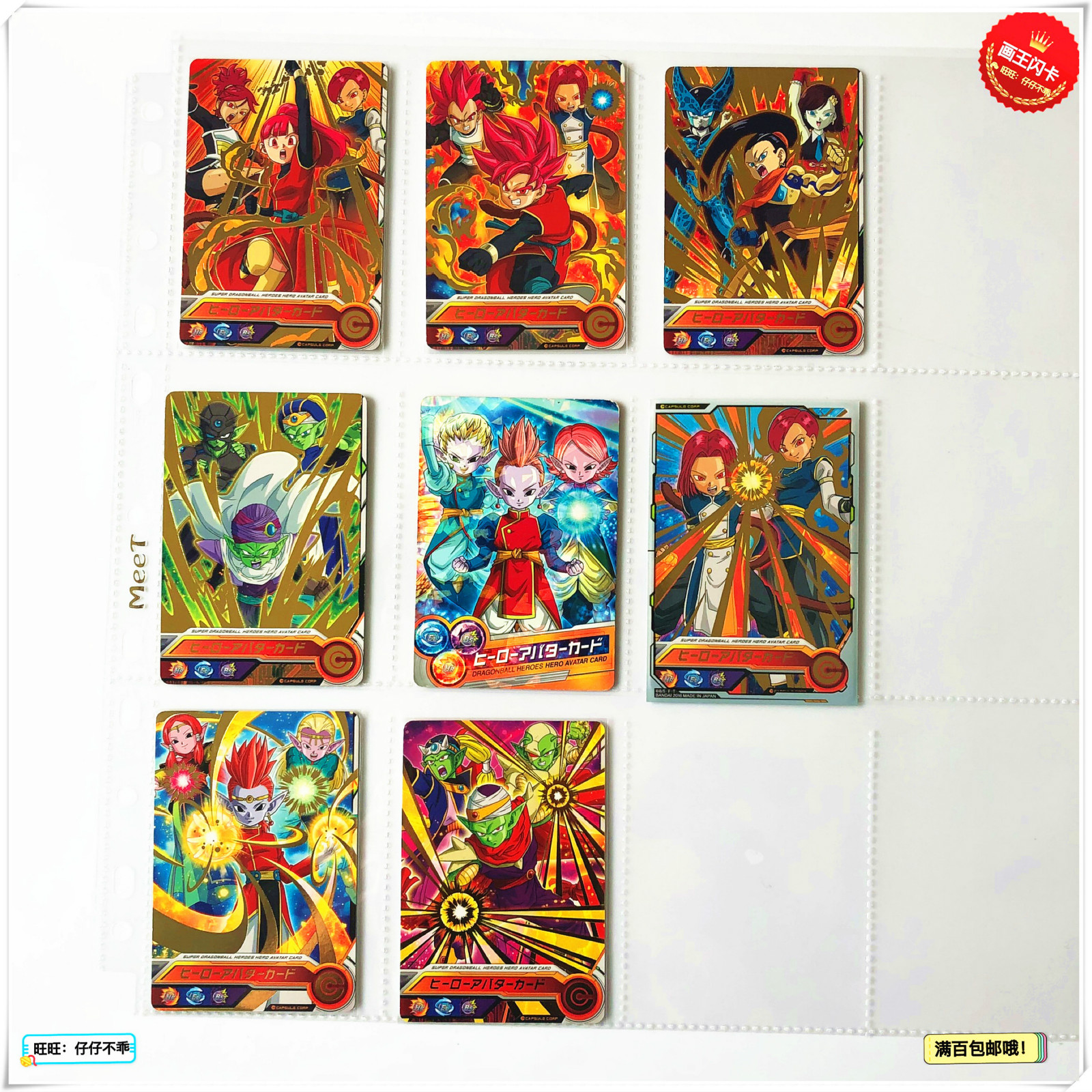 Japan Original Dragon Ball Hero Card Demon God Goku Toys Hobbies Collectibles Game Collection Anime Cards