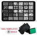 Nail Art Fashion Nail Art Tools 1pcs Steel Stamping Templates+1pcs Stamper +1pcs Scraper Many Designs choose