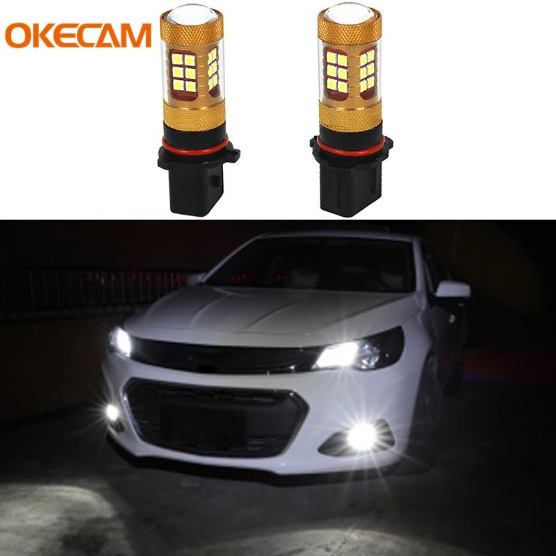 2x White P13W LED Bulbs Car Fog Lights DRL Daytime Running Light for Chevrolet Camaro Toyota Highlander Peugeot 508 Audi A4 B8
